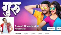 Marathi Actors Active on Social Media for Movie Promotions | Swapnil Joshi | Ankush Chaudhari