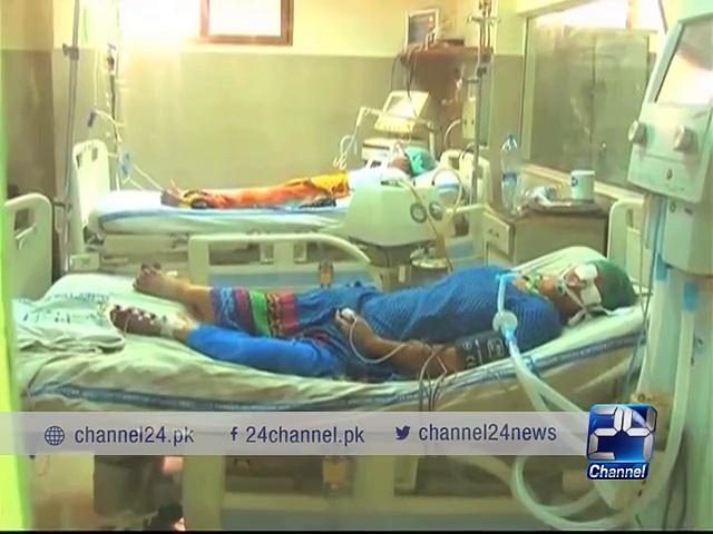 Report on Swine Flu victims