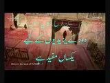 Hazrat Husayn ibn Ali Ke last speech in karbala