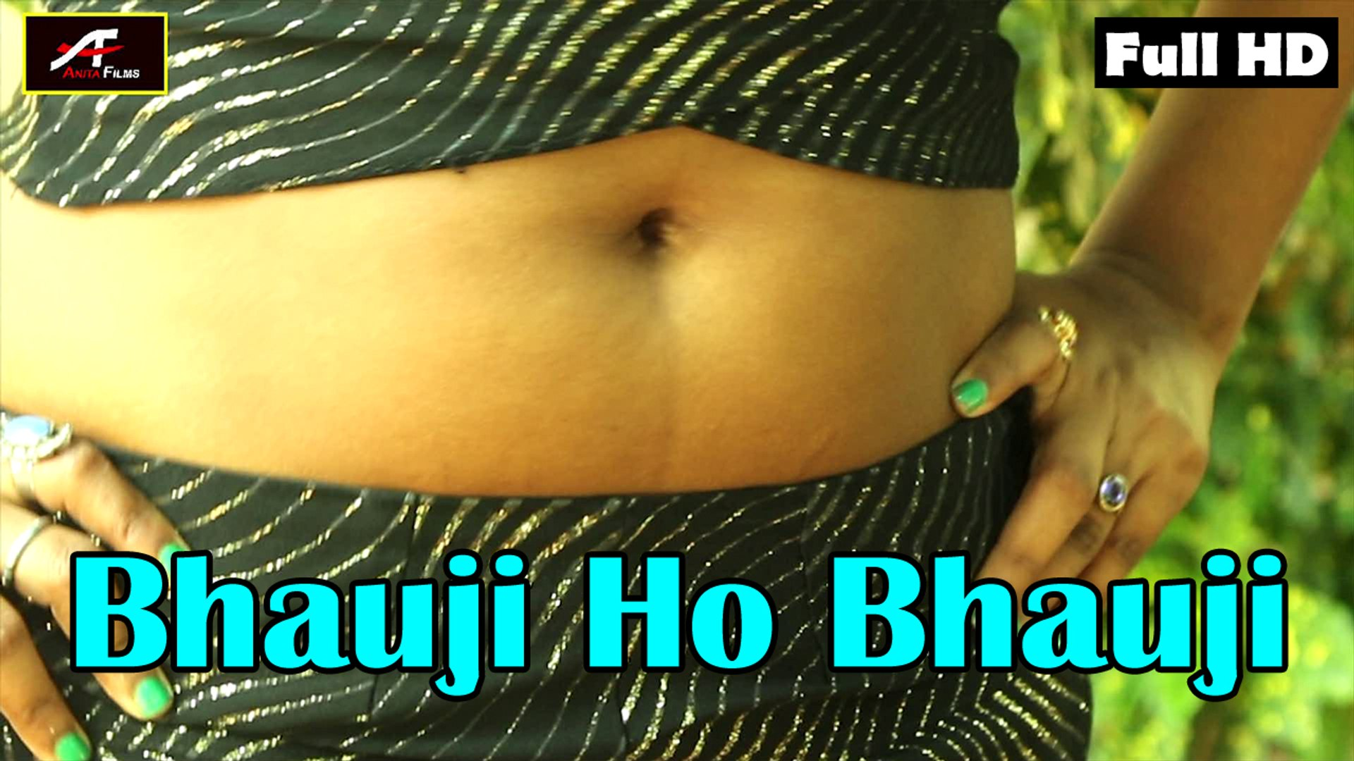 2015-2016 New-Bhojpuri Hot & Sexy Songs-भौजी हो भौजी ★Bhauji Ho Bhauji★ Bishun Bind Bihari-FULL