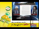 Mazrat Kay Sath, 15-January-2016