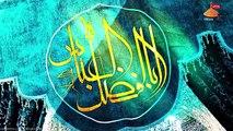 01 Abbas as Abbas as Ay AlamDar -Ayaz Abbas Abidi Nowganvi Nohay 2015 16 l Muharram 1437 Hijri