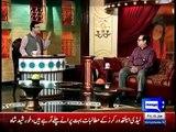 Hasb-e-Haal » Dunya News  » Sohail Ahmad Azizi »» 15th January 2016 » Pakistani Drama Serial