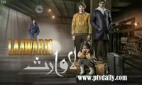 Laawaris » See Tv Urdu Drama » Episode 6» 15th January 2016 » Pakistani Drama Serial