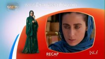 Aik Nai Dunya » See Tv  Drama » Episode » 15th January 2016 » Pakistani Drama Serial