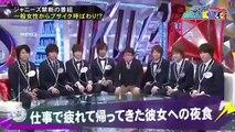 2014 04 18 キスマイBUSAIKU!? P1