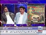 Hakeem Atta ullah talks about Signs of Magic