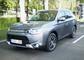 Miniserie Mitsubishi Outlander PHEV - PARTE 2