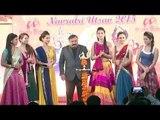 Navratri Utsav 2015 & Country Club Complete 25 Yrs Celebration