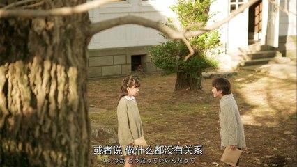 別讓我走 第1集 Watashi wo Hanasanaide Ep1 Part 2