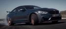 Nuevo BMW M4 GTS. Drift