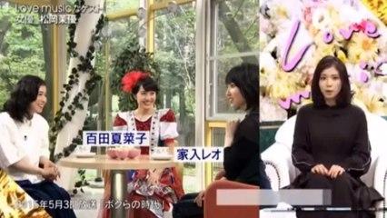 Matsuoka Mayu MOMUSU SAYASHI Tale of Masters Budokan live ° C-ute Talk of Aiki Suzuki and classmates LOVE MUSIC