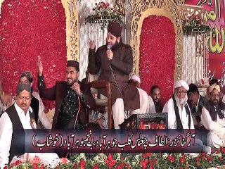 Manqabat Ali (R.A) by Hafiz Ahmed Raza Qadri in Press Club Jauharabad