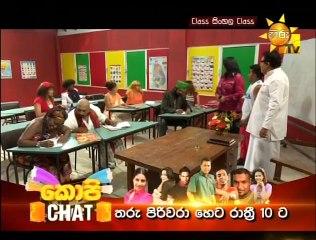 Class Sinhala Class 16/01/2016