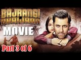 Bajrangi Bhaijaan Movie (2015) - Part 3 of 6 | Salman Khan | Kareena Kapoor  - Full Movie Promotions