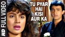 Tu Pyar Hai Kisi Aur | Film | Dil Hai Ke Manta Nahin | Amir Khan | Pooja।ᴴᴰ