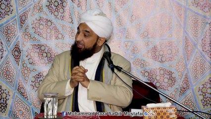 Maulana Saqib Mustafai Beautiful Bayan on Boy Who Cut His