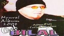 الشاب بلال- حنا كِيماهاك Cheb Bilal- Hna Kima Hak