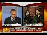 Omar bin Osama bin Mohammed bin Awad bin Laden and Wife