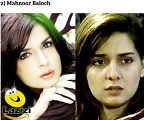 Pictures of Pakistani Actresses Before and After Plastic Surgery