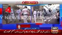 Ary News Headlines 11 January 2016 , CCTV Footage Of Shafiq Beat Wardens In Karachi