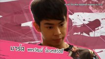 [ENG Sub] Love Sick The Series (Uncut) S1E10