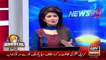 Ary News Headlines 6 January 2016 , Governer Sindh Suppoting Karachi Kings In PSL