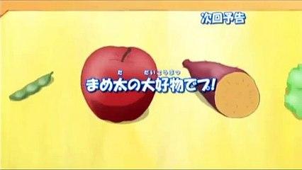 クプ~!!まめゴマ 第4話予告「まめ太の大好物でプ!」