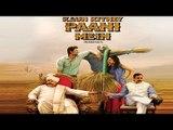 Kaun Kitne Paani Mein Movie 2015  Kunal Kapoor & Radhika Apte  EXCLUSIVE INTERVIEW