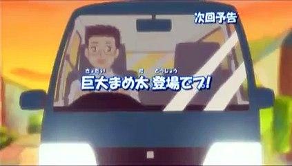クプ~!!まめゴマ 第5話予告「巨大まめ太登場でプ!」