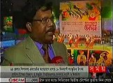 Today Bangla News Live 09 January 2016 On Somoy TV All Bangladesh News