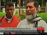 Today Bangla News Live 12 January 2016 On Somoy TV All Bangladesh News