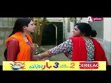 Ye Mera Deewanapan Hai Episode 44 P1 on Aplus  TVFULL HD 1080