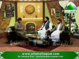 Ghaar E Yaro Mazaar (Hazrat Abu Bakr Siddiqe RADI ALLAHO ANHO)