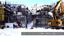 『スター・ウォーズ/フォースの覚醒』公開記念 「雪のスター・ウォーズ」大雪像タイムラプス動画