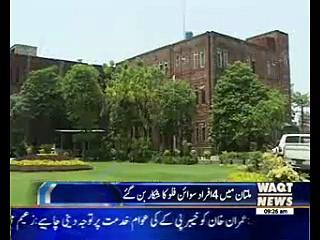 Swine flu sweeps through Punjab