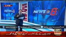 Ary News Headlines 12 January 2016 , Punjab Government In Action and Sindh Gov Sleeps