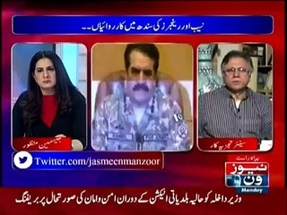 Hassan Nisar Bashing on Politicians about Future