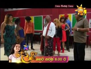 Class Sinhala Class 17/01/2016