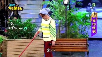 天王豬哥秀 20160117 Part 1