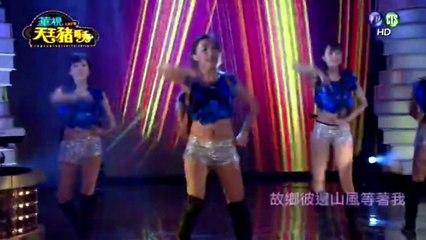 天王豬哥秀 20160117 Part 2