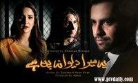 Ye Mera Deewanapan Hai » Aplus » Episode45» 17th January 2016 » Pakistani Drama Serial
