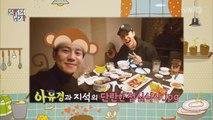 김지석♡박경, 레스토랑 데이트 도중 웃긴 에피소드!