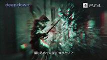 deep down Trailer E3 2014 Version