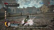 L'Attaque des Titans: Weapon development  -STEP3