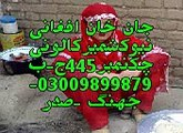 rab ny jy chaha ase fer mela gy  and chaines sarkis good and great action
