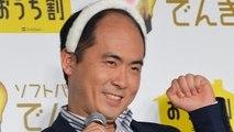 トレンディエンジェル・斎藤司、DAIGO&北川景子の婚約指輪に感化「賞金があるので」 ソフトバンク新サービス記者発表会