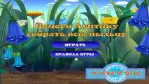 Новые приключения Лунтика - Лунтик собирает пыльцу