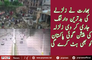 Shocking Earthquake Prediction in 2016 Pakistan and India | PNPNews.net
