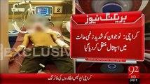 BreakingNews- Nakay Per Na Ruknay Per Police Ki Firing   - 18-Jan-16   -92NewsHD